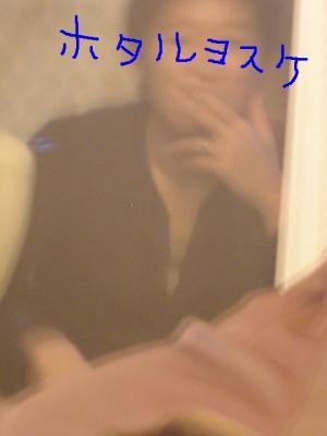 KICX1069moji.jpg
