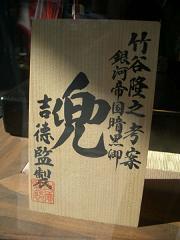 yuru11.jpg
