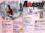 arashi_moku_l.jpg