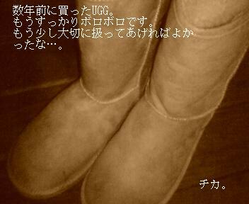 20071118150754.jpg