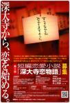 poster_1.jpg