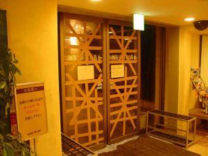 hotel-tifone.jpg