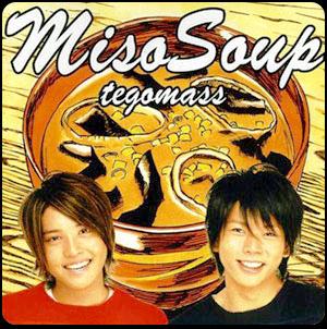 misosoup-1.jpg