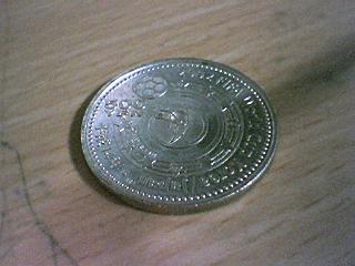 2002年日韓W杯記念500円玉だった…
