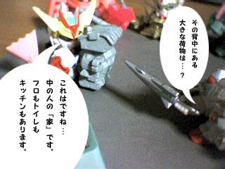 manga6g.jpg