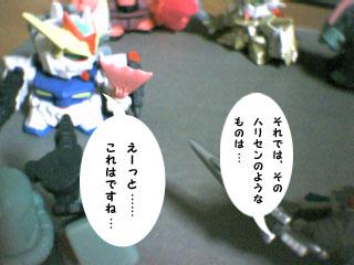 manga7g.jpg