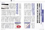 JASRAC01.jpg