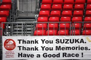 Thank You SUZUKA
