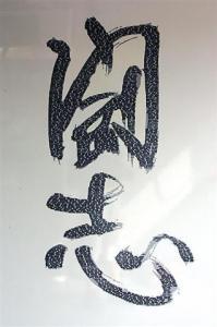 2007r10_645.jpg