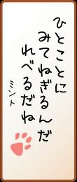 haiku_print.png