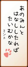 haiku_print20060706.png