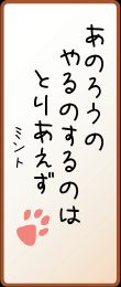 haiku_print20060707.png