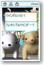 mint_17.jpg