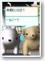 mint_21.jpg