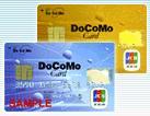 ドコモJCBカード