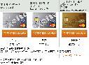 excite_card.jpg