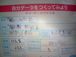 DSC00680-2.jpg