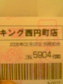 2006.02.03