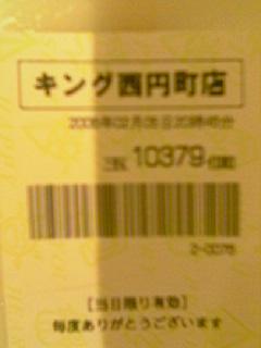 060205_2052~01.jpg