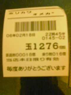 060218_2245~01.jpg