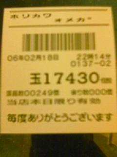 060218_2245~02.jpg