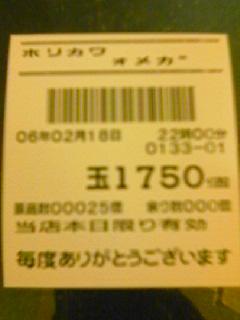 060218_2245~03.jpg
