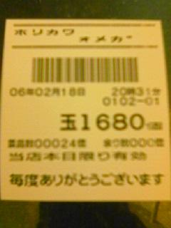 060218_2245~04.jpg