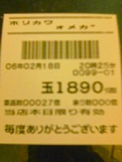 060218_2245~05.jpg