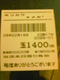 060218_2246~01.jpg