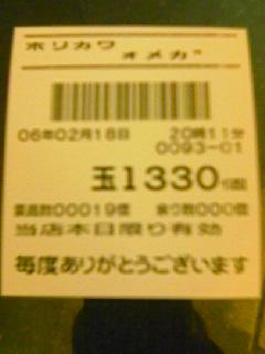 060218_2246~02.jpg