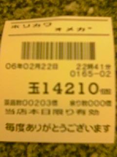 060222_2243~01001.jpg