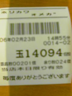 060223_1454~01.jpg