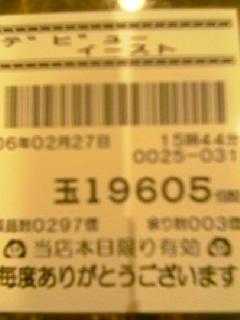 060227_1548~01.jpg