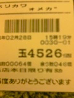 060228_1520~01.jpg