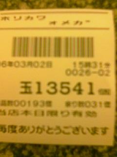 060302_1531~01.jpg