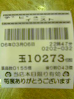 060306_2254~01.jpg
