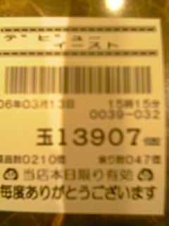 060313_1521~01.jpg