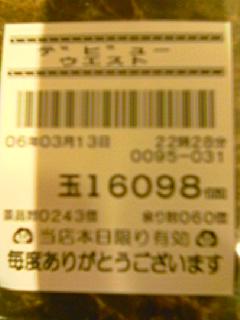 060313_2233~01.jpg