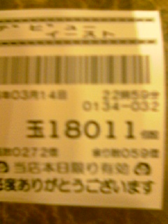 060314_2303~01.jpg