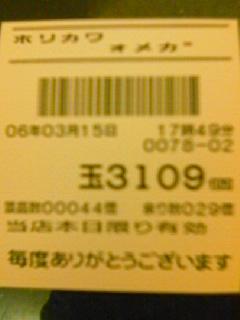 060315_1749~01.jpg