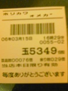 060315_1749~02.jpg
