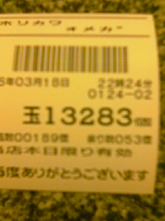 060318_2224~01.jpg