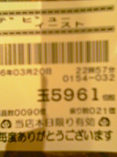 060320_2301~01.jpg