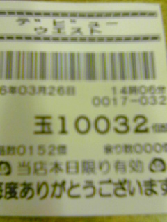 060326_2117~01.jpg