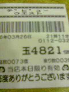 060326_2117~02.jpg