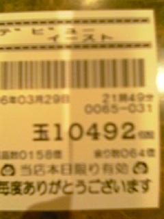 060329_2155~01.jpg