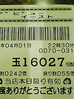 060401_2235~01.jpg