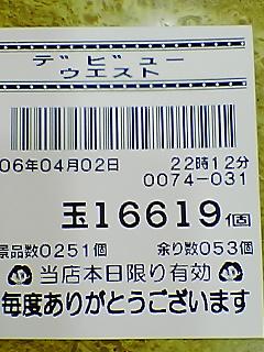 060402_2216~01.jpg