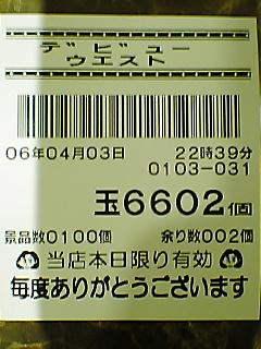 060403_2243~01.jpg