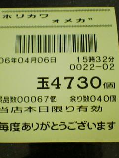 060406_1531~01.jpg